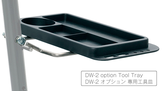 DW-2 Option Tool tray