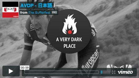 A Very Dark Place (Speed) - 日本語